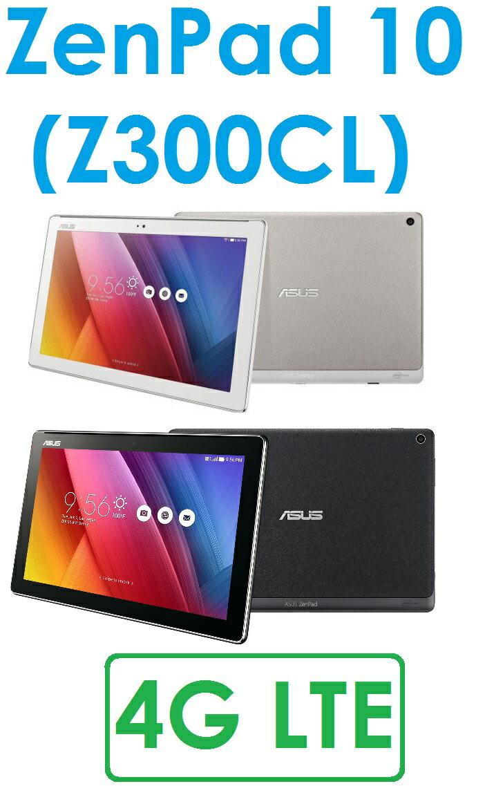 ~ ~華碩 ASUS ZenPad 10 ^(Z300CL^) 10.1吋 四核心 2G