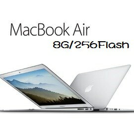 Apple 蘋果 MMGG2TA/A MacBook Air 13吋筆電 13.3吋/i5-1.6/8GB/256GB PCIe