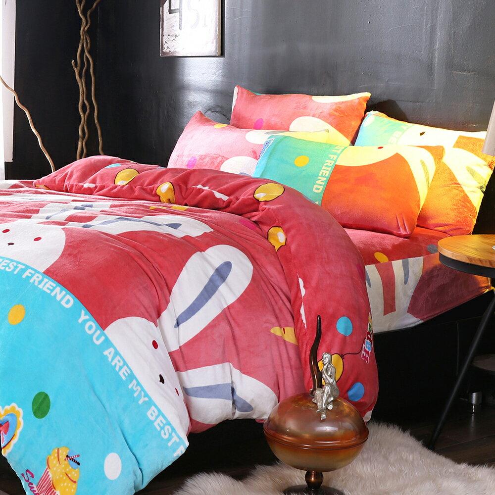 雙人四件式 法蘭絨兩用毯被套舖棉床包組 小白兔 哇哇購