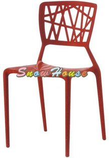 ╭☆雪之屋居家生活館☆╯P574-080910XQB-037洞洞餐椅造型椅櫃台椅吧枱椅