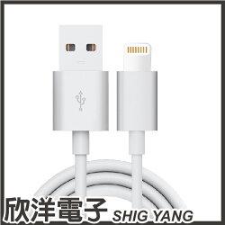 ※ 欣洋電子 ※ i-gota Lightning to USB Cable ios手機充電線(IP-ZMT02) 2m #iPhoneX/iPhone8/iPhone8 Plus/iPad mini/Lightning