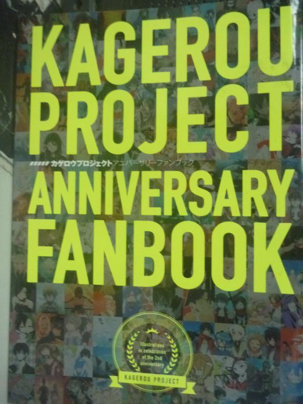 ~書寶 書T7/藝術_YGJ~Kagerou Project Anniversary Fa