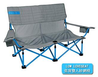 【露營趣】中和安坑 KELTY 61510417 LOW LOVESEAT 低背雙人紗網椅(灰) 情人椅 對對椅 摺疊椅 摺合椅 休閒椅
