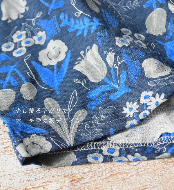 日本e-zakka / 花樣短袖T恤 / 32674-1801256 / 日本必買 代購 / 日本樂天直送(2900) 7