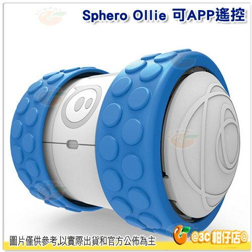 Sphero Ollie 先創公司貨 防水 無線遙控 APP 互動 特技球 機械球 競技球 越野