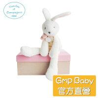 彌月玩具與玩偶推薦到法國Doudou - 糖果粉長腳兔 30cm就在GMP BABY推薦彌月玩具與玩偶