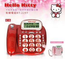 X射線【C890234】Hello Kitty電話(紅),家用電話/有線電話/手機/3C/電話機/無線電話
