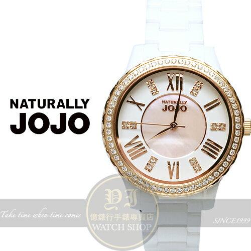 NATURALLY JOJO浪漫女人晶鑽陶瓷 腕錶JO96900~80R 貨