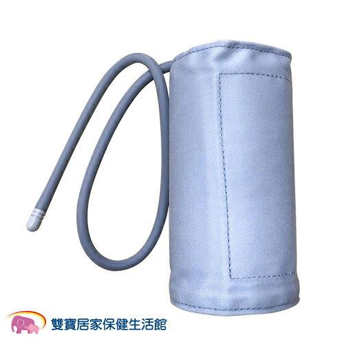 泰爾茂 電子血壓計 ESP370 專用壓脈帶 硬式壓脈帶