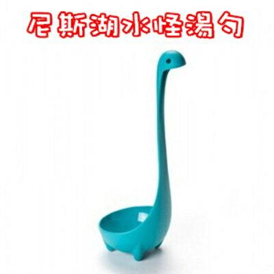 尼斯湖水怪湯勺-方便實用廚房餐具勺子3色73pp115【米蘭精品】