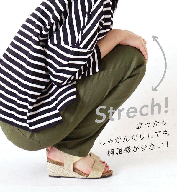 日本e-zakka / 素色彈力直筒長褲 / 33678-1801206 / 日本必買 代購 / 日本樂天直送(1800) 8