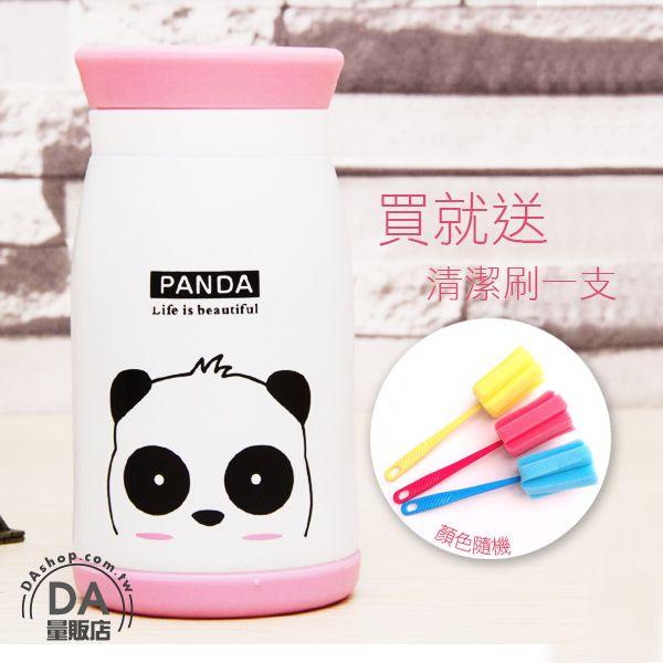 《DA量販店》情人節 伴手禮 送刷子 不鏽鋼 真空 白色熊貓 動物大肚杯 保溫杯 保溫瓶 260ml(84-0027)