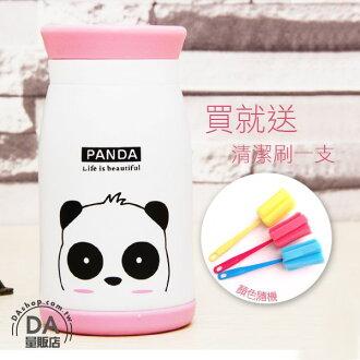 《DA量販店》送刷子 不鏽鋼 真空 白色熊貓 動物大肚杯 保溫杯 保溫瓶 260ml(84-0027)