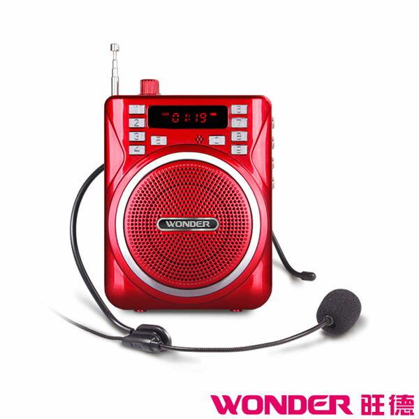 均曜家電:【WONDER旺德】藍牙多功能數位教學機WS-T026U