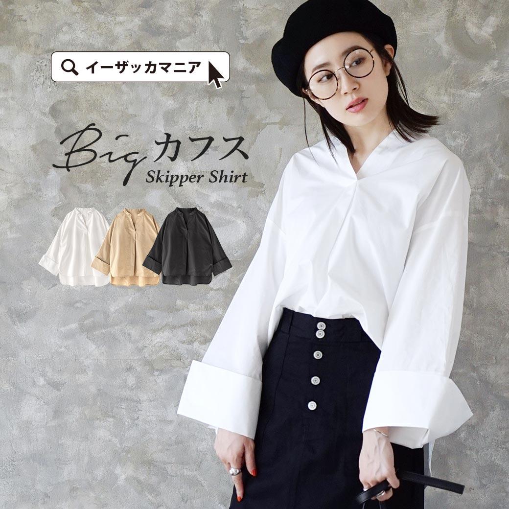 日本e-zakka / 休閒寬袖上衣 / 32602-1900120 / 日本必買 代購 / 日本樂天直送(2900) 0