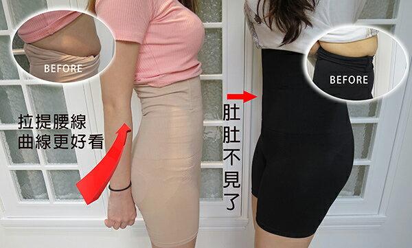 長褲管版 小腹剋星 560丹 超高腰平腹機能長版束褲(2件組)-【夢蒂兒】 3