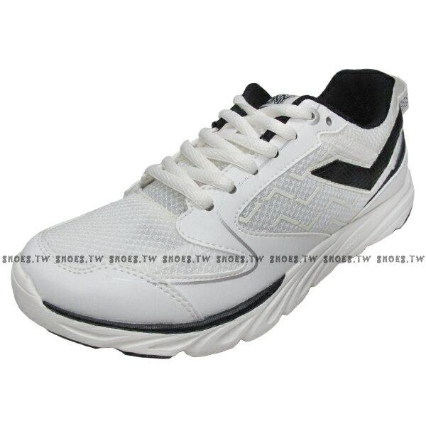 《限時特價799元》 Shoestw【63M1ST63OW】PONY 復古慢跑鞋 休閒鞋 白黑 男款 2