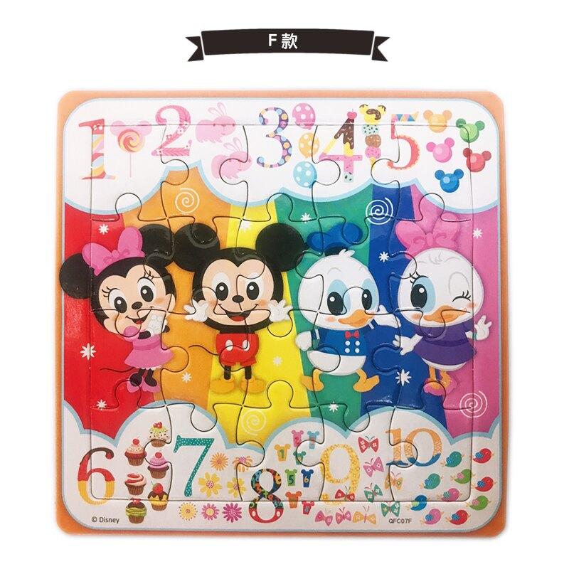 米奇拼圖 20片拼圖 QFC07  / 一個入(促50) 寶貝古錐拼圖 數字拼圖 123拼圖 迪士尼 Disney 米老鼠 米妮 唐老鴨 幼兒卡通拼圖 正版授權 3