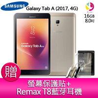 Samsung 三星到Samsung Galaxy Tab A 8.0 2017 (T385)平板電腦  『贈Remax T8藍芽耳機+螢幕保護貼*1』