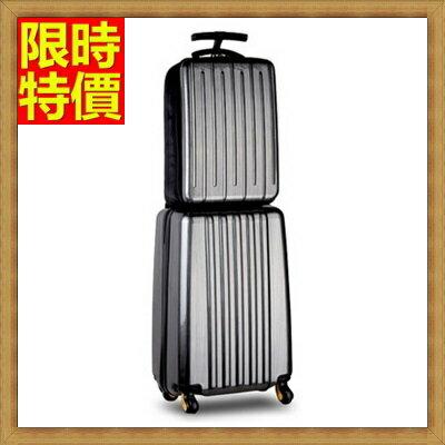 行李箱 拉桿箱 旅行子母箱-20吋高貴深沉浪漫優雅男女登機箱4色69p88【獨家進口】【米蘭精品】