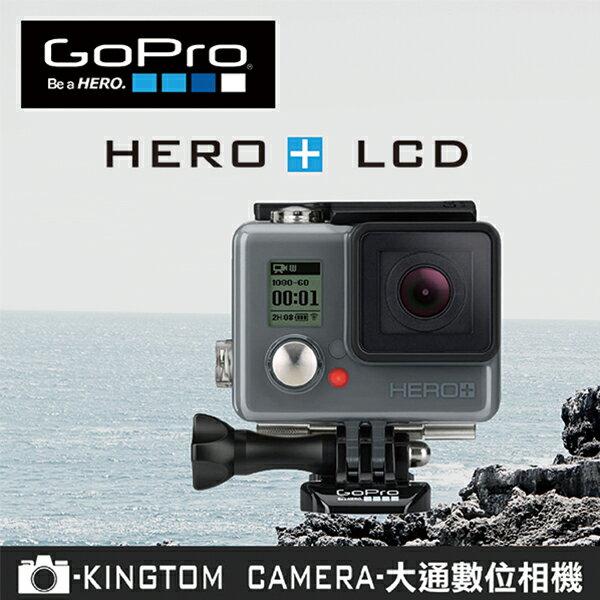 GOPRO HERO +LCD 進階版 極限運動攝影機 觸控螢幕 內建Wi-Fi 防水40米 公司貨 非HERO5