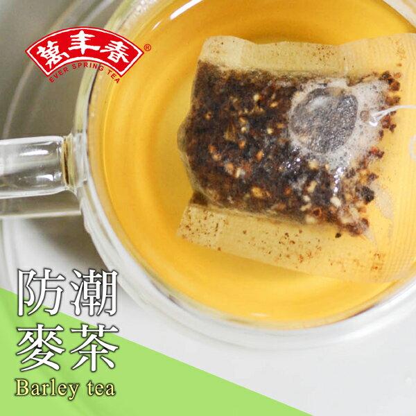 《萬年春》防潮麥茶茶包2g*100入/盒 - 限時優惠好康折扣