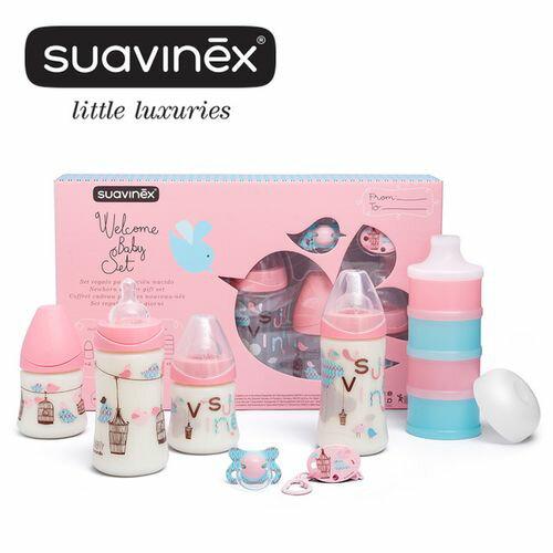 西班牙 Suavinex 寶寶禮盒-粉色(奶瓶、奶粉盒、安撫奶嘴、掛鍊)★愛兒麗婦幼用品★ 0