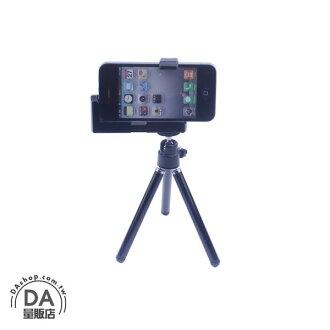 《DA量販店》手機 相機 迷你 三腳架 自拍架 球型雲台 4吋(78-0809)