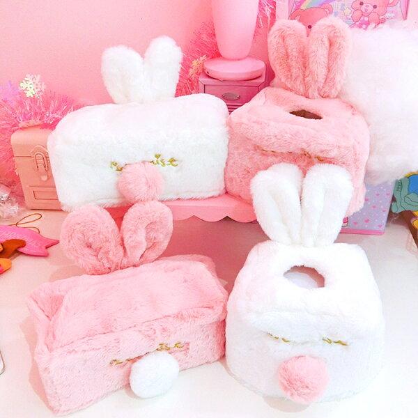 PGS7人氣推薦系列商品-毛茸茸兔兔小兔子球球絨毛造型面紙套衛生紙套居家收納【STW80149】