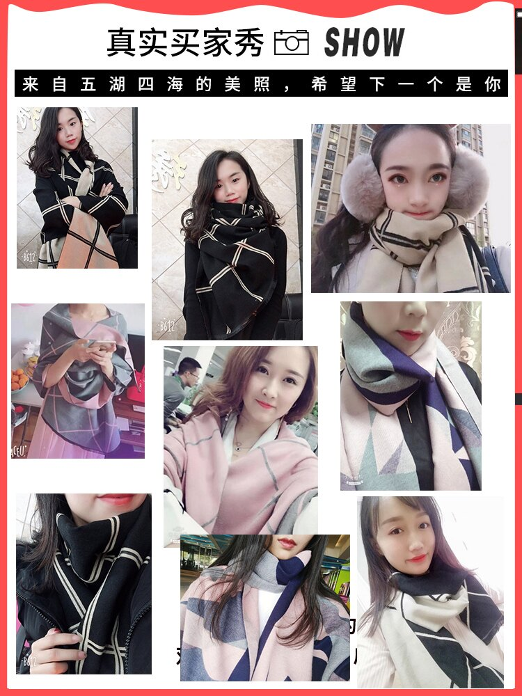 圍巾女秋冬季韓版雙面格子披肩兩用2021新款百搭披風保暖加厚圍脖
