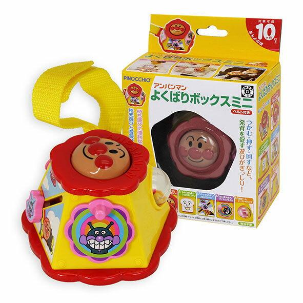 麵包超人六面音樂手指玩具
