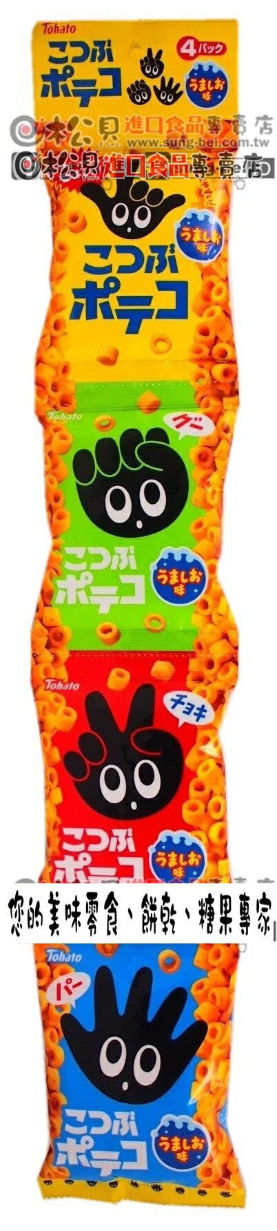 東鳩4連手指圈圈餅(鹽)64g【4901940030552】
