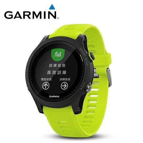 GARMINForerunner935腕式心率全方位鐵人運動錶(黃色)【三井3C】