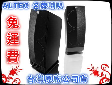 ❤含發票❤免運費❤團購價-ALTEC VS2720 電腦喇叭 二件式 筆電喇叭 多媒體喇叭 省電 音箱 3.5mm LOL 英雄