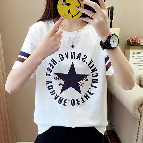 五角星印花T恤(白色M~2XL)*ORead*