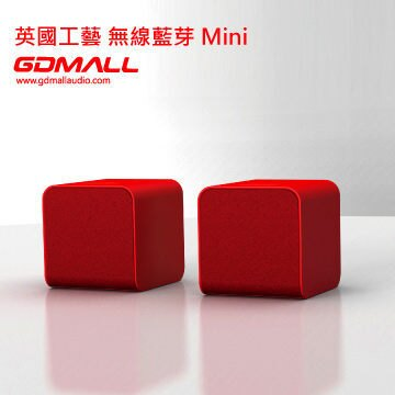 [nova成功3C]GDMALL BT2000 紅色 Mini Stereo 藍芽配對機 (單顆喇叭)