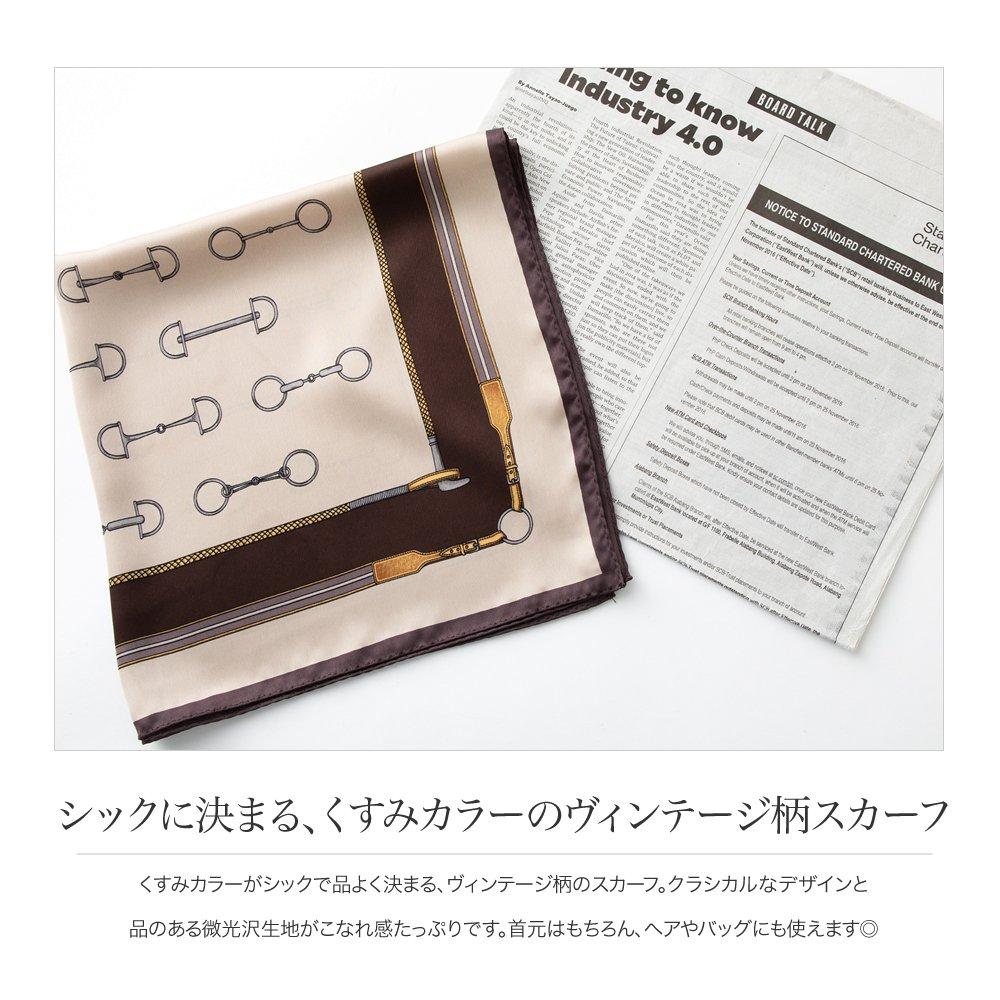 日本CREAM DOT  /  スカーフ バッグ リボン 正方形 小物 ストール チェーン柄 ヴィンテージ柄 大人 上品 エレガント フェミニン シック クラシカル くすみカラー ブラック ベージュ グリーン ブルー ピンク  /  a03517  /  日本必買 日本樂天直送(1690) 2