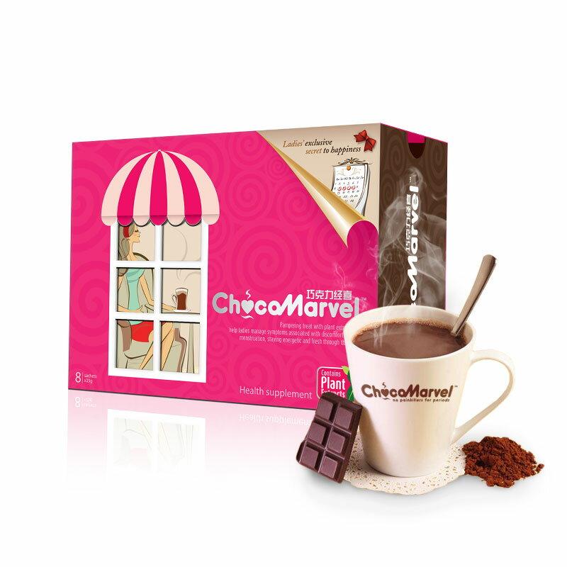 【HI-BEAU】ChocoMarvel 巧克力經喜 - 限時優惠好康折扣