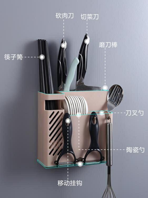 餐具收納盒 壁掛筷子收納盒瀝水筷子籠家用廚房免打孔餐具置物架快籠子
