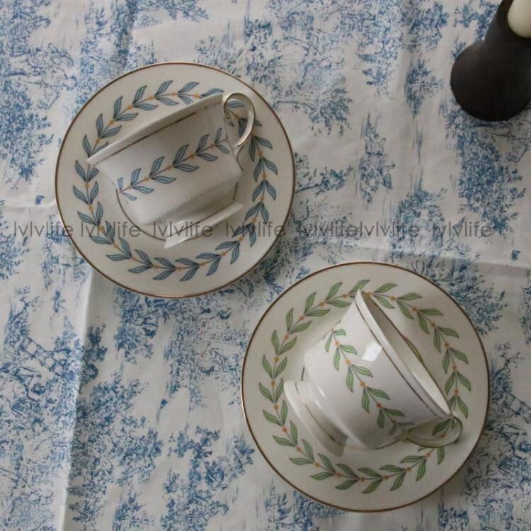 夯貨折扣! 奶茶杯旅侶 ins同款復古金邊樹葉咖啡杯碟奶茶下午茶杯碟