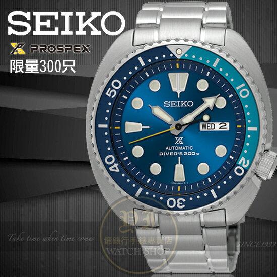 SEIKO日本精工PROSPEX系列深海時刻機械潛水精裝腕錶4R36-06A0B/SRPB11J1公司貨