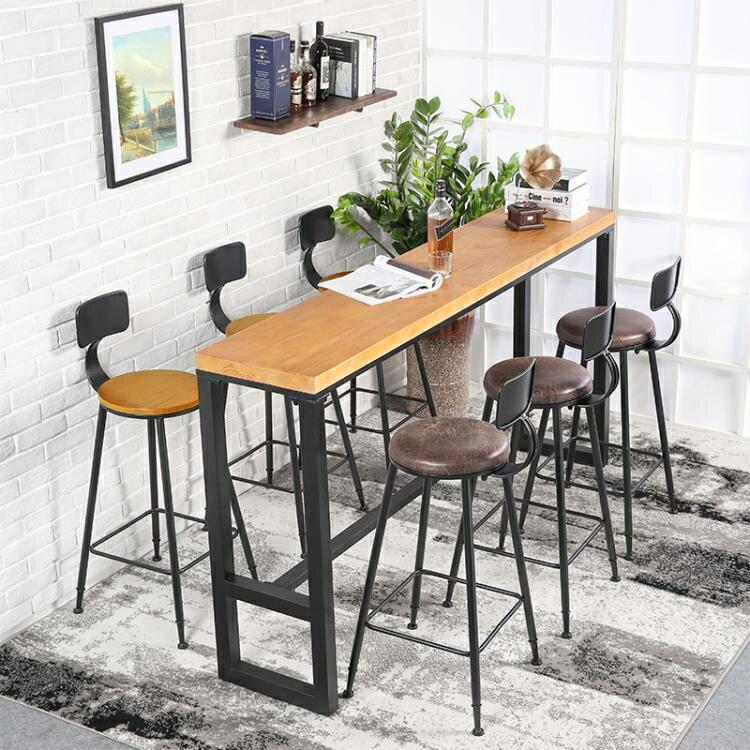 北歐實木吧臺桌椅組合高腳桌椅家用餐桌長條酒吧桌簡約奶茶靠墻桌【免運】