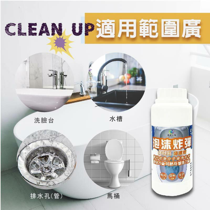 韓國熱銷泡沫炸彈 馬桶清潔劑 多功能清潔劑 馬桶泡沫清潔劑  洗衣機清潔劑 廚房清潔 浴室清潔 2
