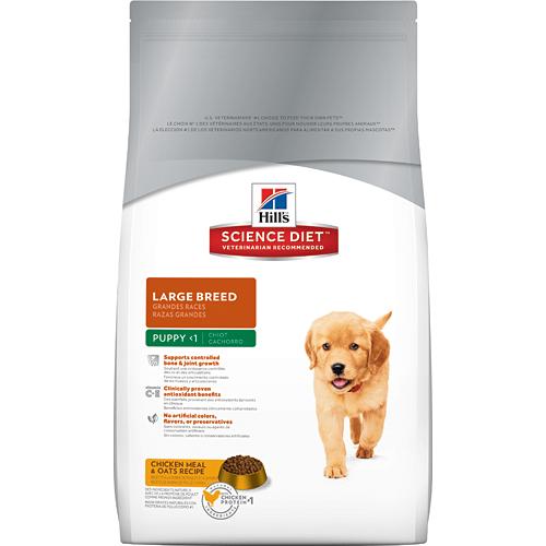 希爾思®寵物食品 大型幼犬