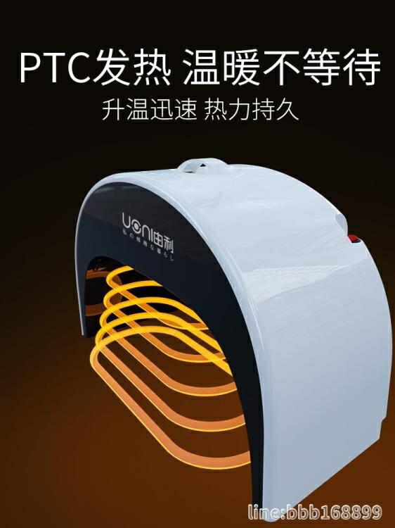 暖脚宝 日本UONI由利暖腳器冬天電熱取暖器插電暖腳 【無憂百貨鋪】