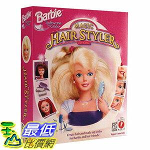 106美國暢銷兒童軟體  Barbie Magic Hair Styler  Jewel