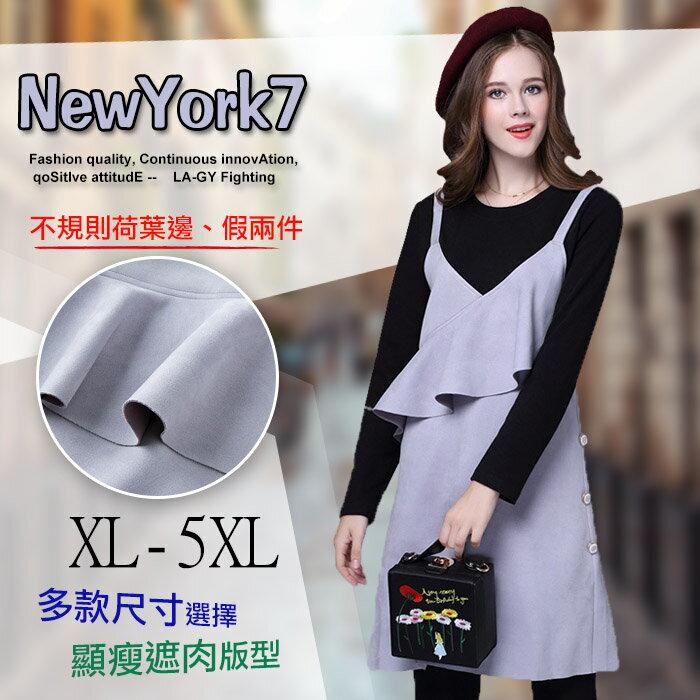 大尺碼 歐美二件式套頭針織衫+麂皮絨背心裙XL~5XL【紐約七號】A2-633