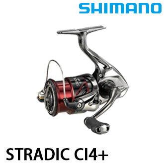 漁拓釣具 SHIMANO 16 STRADIC CI4+ C2500S (捲線器)