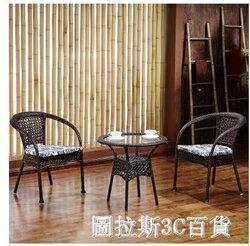 藤椅三件套小茶幾陽臺桌椅組合騰椅子休閒靠背椅戶外桌椅室外庭院   圖拉斯3C百貨 清涼一夏钜惠