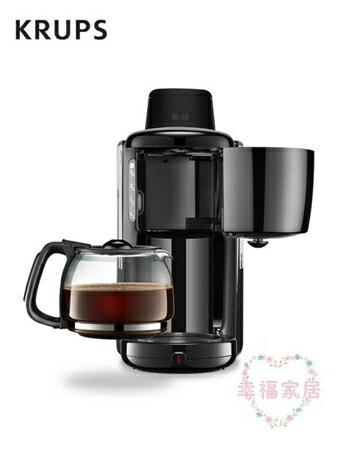 咖啡機泡茶一體家用全自動小型滴漏式煮咖啡壺 清涼一夏钜惠